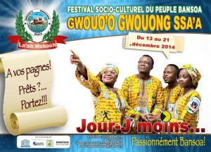 Panneau du #GwouoGwouongSsa 2014.